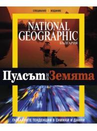 NG series