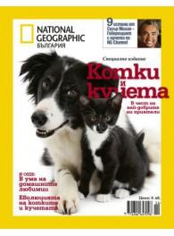 National Geographic поредици и специялни издания