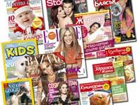 Списания - Санома Блясък България