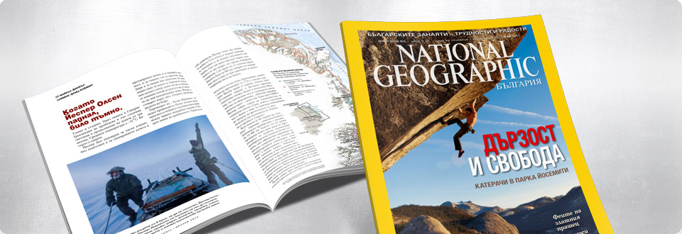 NG списание